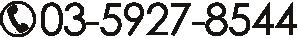 0120-772-553 スマホ&ガラケー高価買取サイト モバトル