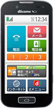 docomo らくらくスマートフォン2 F-08E