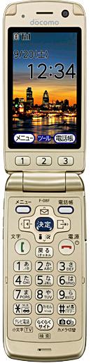 docomo らくらくホン8 F-08F