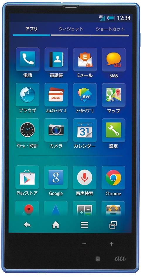 AQUOS PHONE SERIE mini SHL24