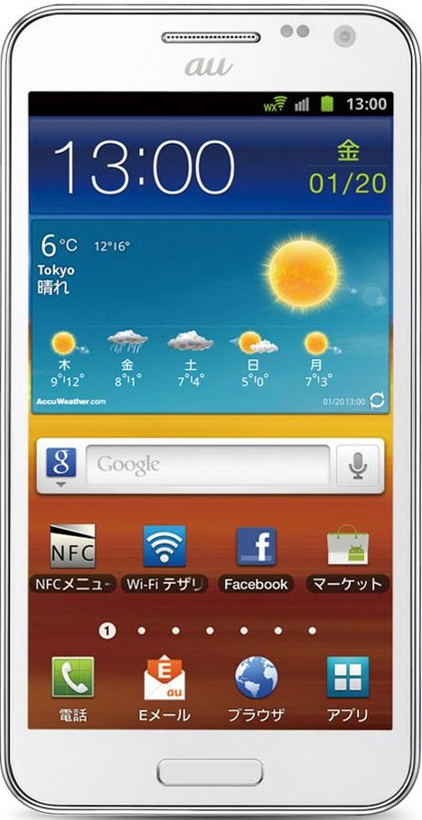 GALAXY S II WiMAX ISW11SC