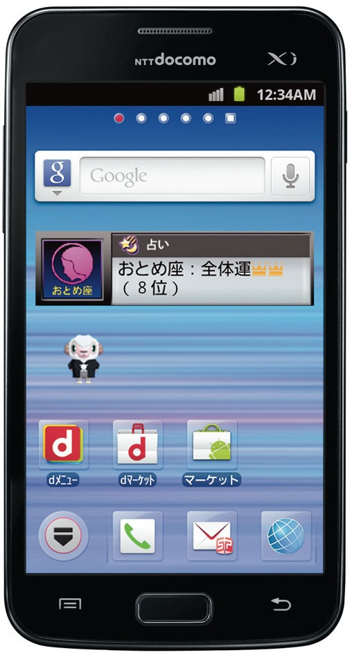 NEXT series GALAXY S II LTE SC-03D