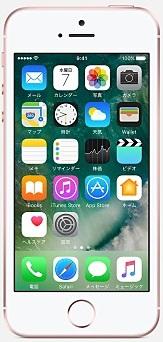 iPhoneSE 64GB au