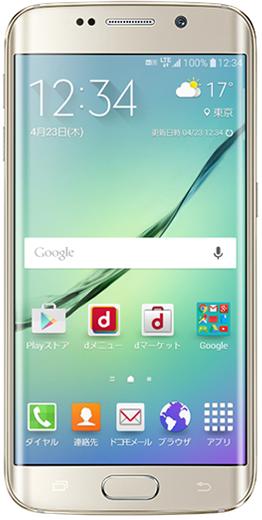 Galaxy S6 edge SCV31 / 404SC
