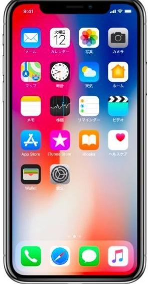 iPhoneX 64G au